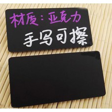 Stock Chalkboard Reusable Acrylic Name Badge 70x35x3mm