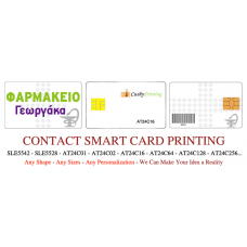 AT24C16 Contact Smart Cards Pack of 500